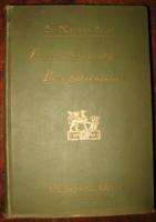 DR.MÁRKUS DEZSŐ FELSŐBÍRÓSÁGAINK ELVI HATÁROZATAI V. KÖTET 1898  GRILL KÁROLY