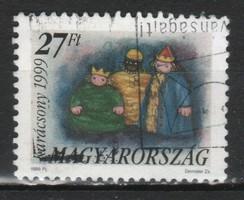 Pecsételt Magyar 1161 MPIK 4518
