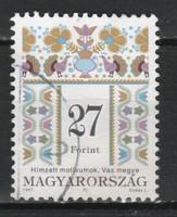 Pecsételt Magyar 1135 MPIK 4382