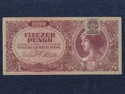 Háború utáni inflációs sorozat (1945-1946) 10000 Pengő bankjegy 1945 HIBÁS B BETŰ (id46438)