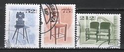 Pecsételt Magyar 1235 MPIK 4821-4823