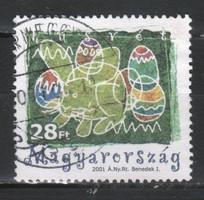 Pecsételt Magyar 1178 MPIK 4592