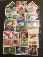 28 darab Magyar sport bélyeg .