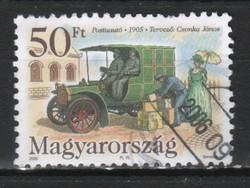 Pecsételt Magyar 1228 MPIK 4809