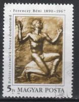 Pecsételt Magyar 0874 MPIK 4048
