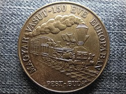 Magyar Vasút - 150 éve Európában 1846-1996 1996 (id44643)