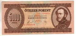 "5000 forint 1990 ""H"""