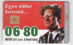 Magyar telefonkártya 0608  1996 Zöld szám       GEM 1    182.000  darab