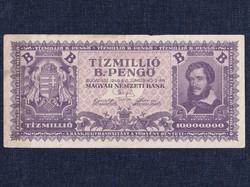 Háború utáni inflációs sorozat (1945-1946) 10 millió B.-pengő bankjegy 1946 (id46436)