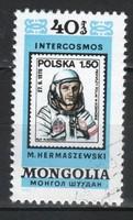 Mongólia 0407 Mi 1324   0,30 Euró