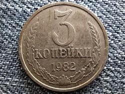 Szovjetunió (1922-1991) 3 Kopek 1982 (id45274)