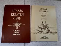 """Greguss György: Utazás Keleten 1881. Ő Felsége """"Zrínyi"""" korvettjén."""