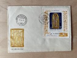 175 éves a Magyar Nemzeti Múzeum (1977) emlék boríték