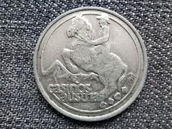 Casino Austria kaszinó zseton (id46136)