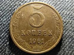 Szovjetunió (1922-1991) 5 Kopek 1961 (id27219)