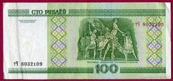 # Külföldi pénzek:  Fehéroroszország - 2000.  100 Rubel