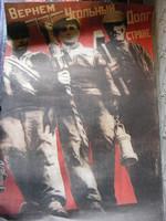 1930 szovjet bányász propaganda plakát - Replika