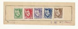 RITKA sornak látszó bélyeg orosz polgárháborús talán múzeumi másolat szép lot KIÁRUSÍTÁS 1 forintról