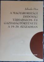 JEHUDA DON : A MAGYARORSZÁGI ZSIDÓSÁG TÁRSADALOM - ÉS GAZDASÁGTÖRTÉNETE A 19 - 20. SZÁZADBAN