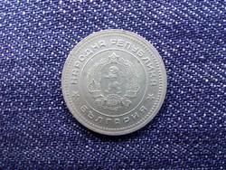 Bulgária Első címer 20 Stotinki 1962 (id13155)
