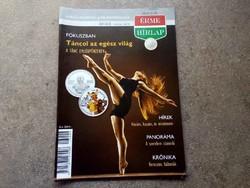 Magyar Érme Hírlap 2013/2 március/április (id7264)