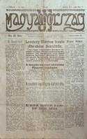 3 db ritka szegedi különleges újság (1919, 1924-es Szeged)