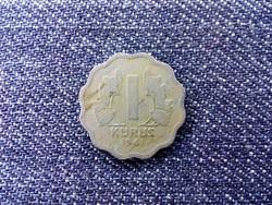 Törökország 1 kurus 1941 (id16522)