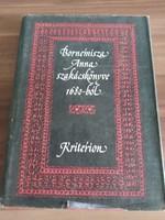 Bornemissza Anna szakácskönyve 1680-ból   - 1983-as kiadás
