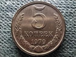 Szovjetunió (1922-1991) 5 Kopek 1979 (id48048)