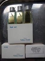 Shiseido midcentury, XX. századi hotel tisztasági, mini kozmetikumok