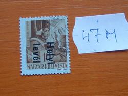 FELÜLBÉLYEGZETT 1946 47M