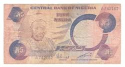 5 naira 1984 Nigéria 6. signo
