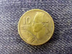 Jugoszlávia 10 Dínár 1963 (id16758)