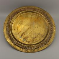 Arany réz tálca - Vintage fali dekoráció - régi réz tálca