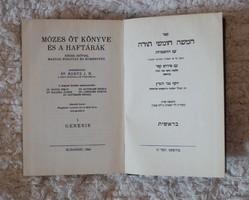 Hertz Mózes öt könyve és a Haftárák I-V. Judaica