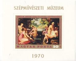 Magyarország emlékbélyeg blokk 1970