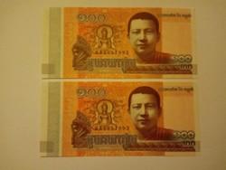 Unc sorszámkövető  100 Riel Kambodzsa 2014  !!