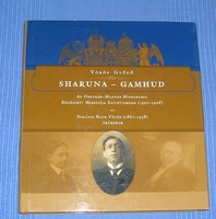 Vörös Győző: Sharuna - Gamhud