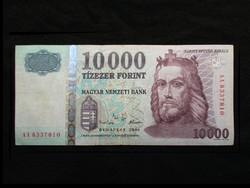 1000 FORINT - 2006 - A SOROZAT 8. TAGJA