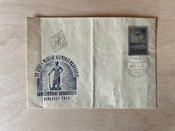1955 Alumínium bélyeg - elsőnapi borítékon, FDC - 2