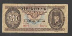 50 forint 1951.  VG+!!  RITKA!!