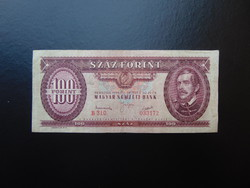 100 forint 1949 B 310 Rákosi címer !