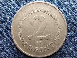 Népköztársaság (1949-1989) 2 Forint 1961 BP, a legritkább (id49424)