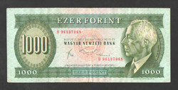 "1000 forint 1983. ""B""!!   VF!!  NAGYON SZÉP!!  RITKA!!"