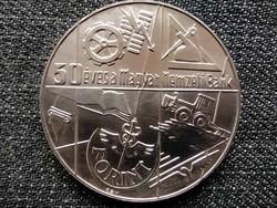 50 éves a Magyar Nemzeti Bank .640 ezüst 100 Forint 1974 BP BU (id37392)
