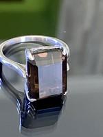 Mesés ezüst gyűrű nagy füst kvarc kővel