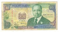 10 shilingi 1989 Kenya
