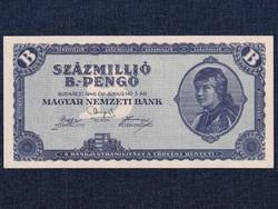 Háború utáni inflációs sorozat (1945-1946) 100 millió B.-pengő bankjegy 1946 (id50532)