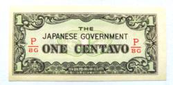 Fülöp-szigetek 1 Centavo 1942 AU-UNC
