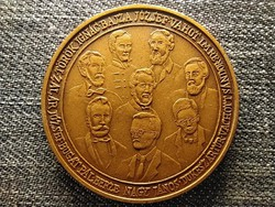 A Gyöngyösi Gimnázium fennállásának 350. évfordulójára 1634-1984 bronz érem (id44842)